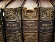 etimología palabra humedad
